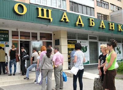 Работа для пенсионеров в озерах московской области