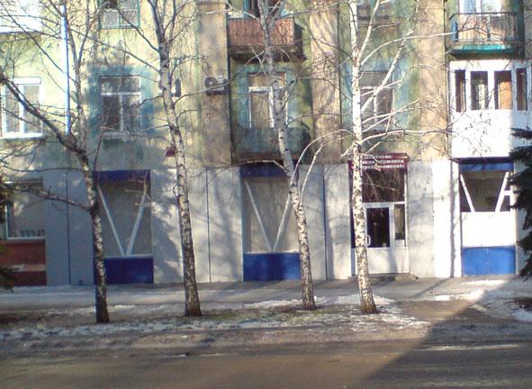 В центре Краматорска неизвестные установили гранату (ФОТО) (фото) - фото 1