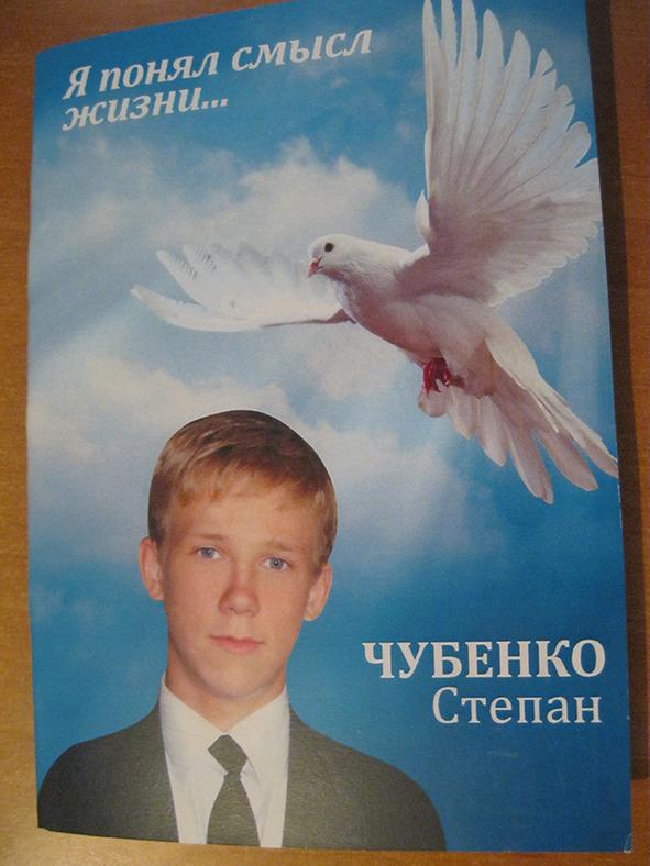 http://tehnopolis.com.ua/images/2015/11/chub10.jpg