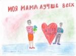 Никита Камозин 10 лет