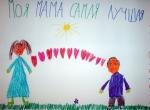 Дьяченко Егор, 6 лет