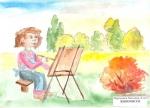 Мартынюк Милания, 8 лет
