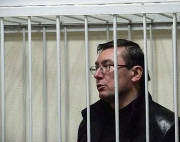 Скоро ли Юрий Луценко окажется на свободе? И дадут ли ему орден?