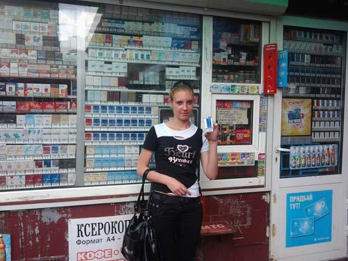 Сигареты купить несовершеннолетнему купить электронная сигарета нижний новгород