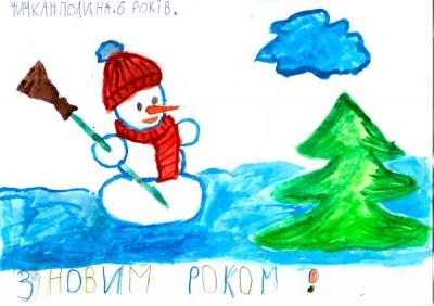 Чичкан Полина, 6 лет