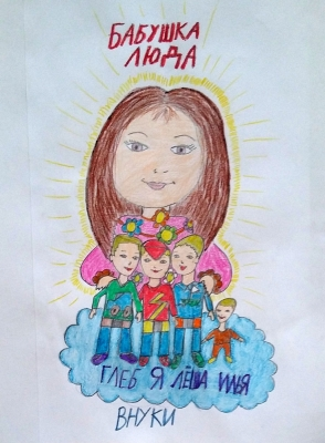 Каплий Дима, 9 лет
