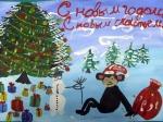 Козик Анастасия, 10 лет