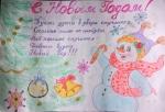 Жовтобрюх Диана, 9 класс