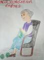 Рябинчук Валентин, 8 лет