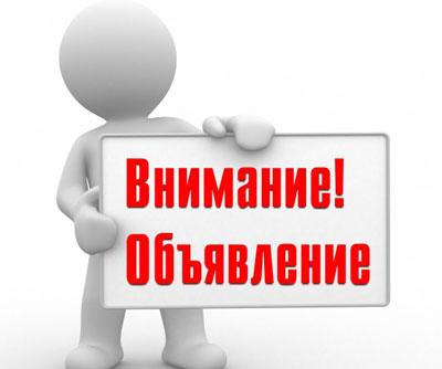 гей частные объявления москва
